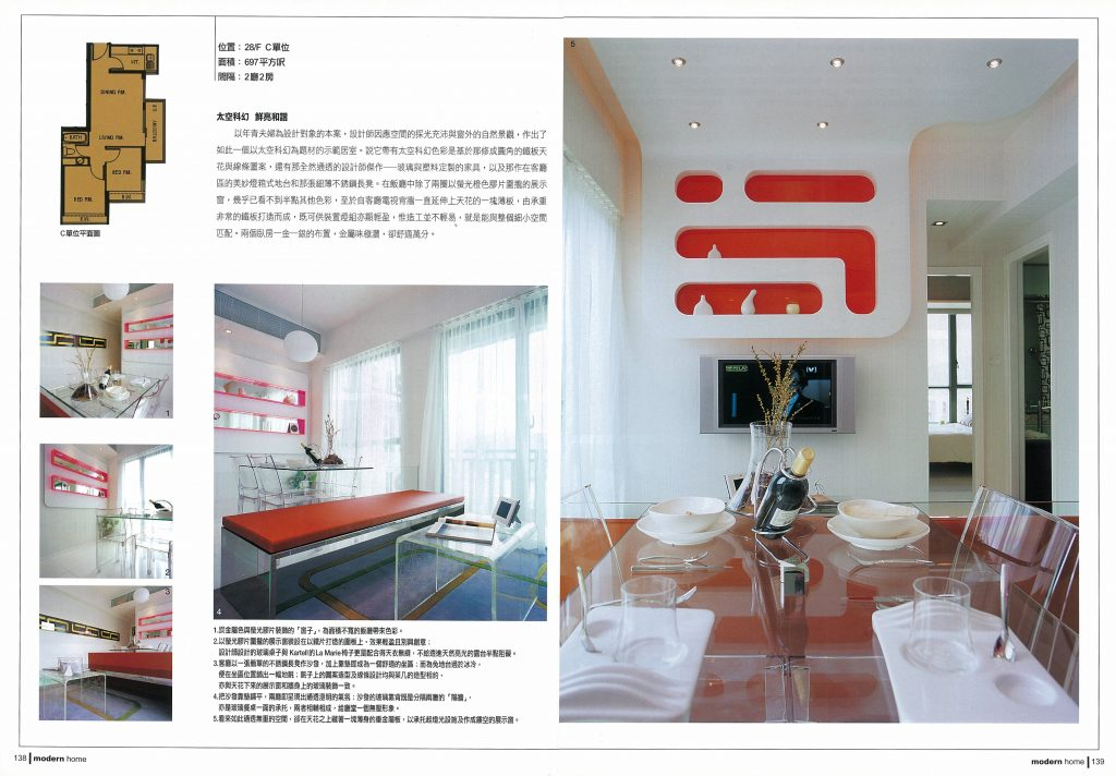 p.138-P.139